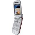 Мобильный телефон Sitronics SM–7150