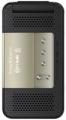 Мобильный телефон Sony Ericsson R306i Radio