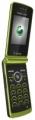 Мобильный телефон Sony Ericsson TM506