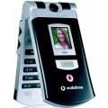 Мобильный телефон Sony Ericsson V800i