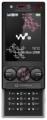 Мобильный телефон Sony-Ericsson W715