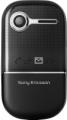 Мобильный телефон Sony Ericsson Z250i black
