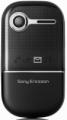 Мобильный телефон Sony Ericsson Z250i