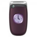 Мобильный телефон Sony Ericsson Z300i