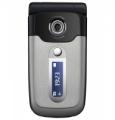 Мобильный телефон Sony Ericsson Z550i