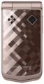 Мобильный телефон Sony Ericsson Z555