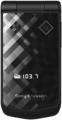 Мобильный телефон Sony Ericsson Z555i