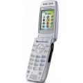 Мобильный телефон Sony Ericsson Z600i
