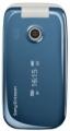 Мобильный телефон Sony Ericsson Z610i