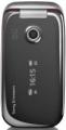 Мобильный телефон Sony Ericsson Z750i