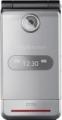 Мобильный телефон Sony Ericsson Z770i