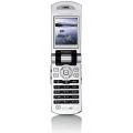 Мобильный телефон Sony Ericsson Z800i
