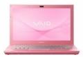 Ноутбук Sony VAIO VPCSB3M1R (VPCSB3M1R/P.RU3)