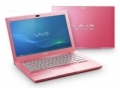 Ноутбук Sony VAIO VPCSB4M1R/P