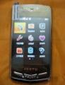 Мобильный телефон VERTU Black (стиль Iphone)
