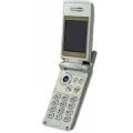 Мобильный телефон Voxtel BD20