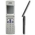 Мобильный телефон Voxtel BD38