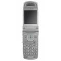 Мобильный телефон Voxtel V100