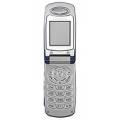 Мобильный телефон Voxtel V300