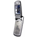 Мобильный телефон Voxtel V700